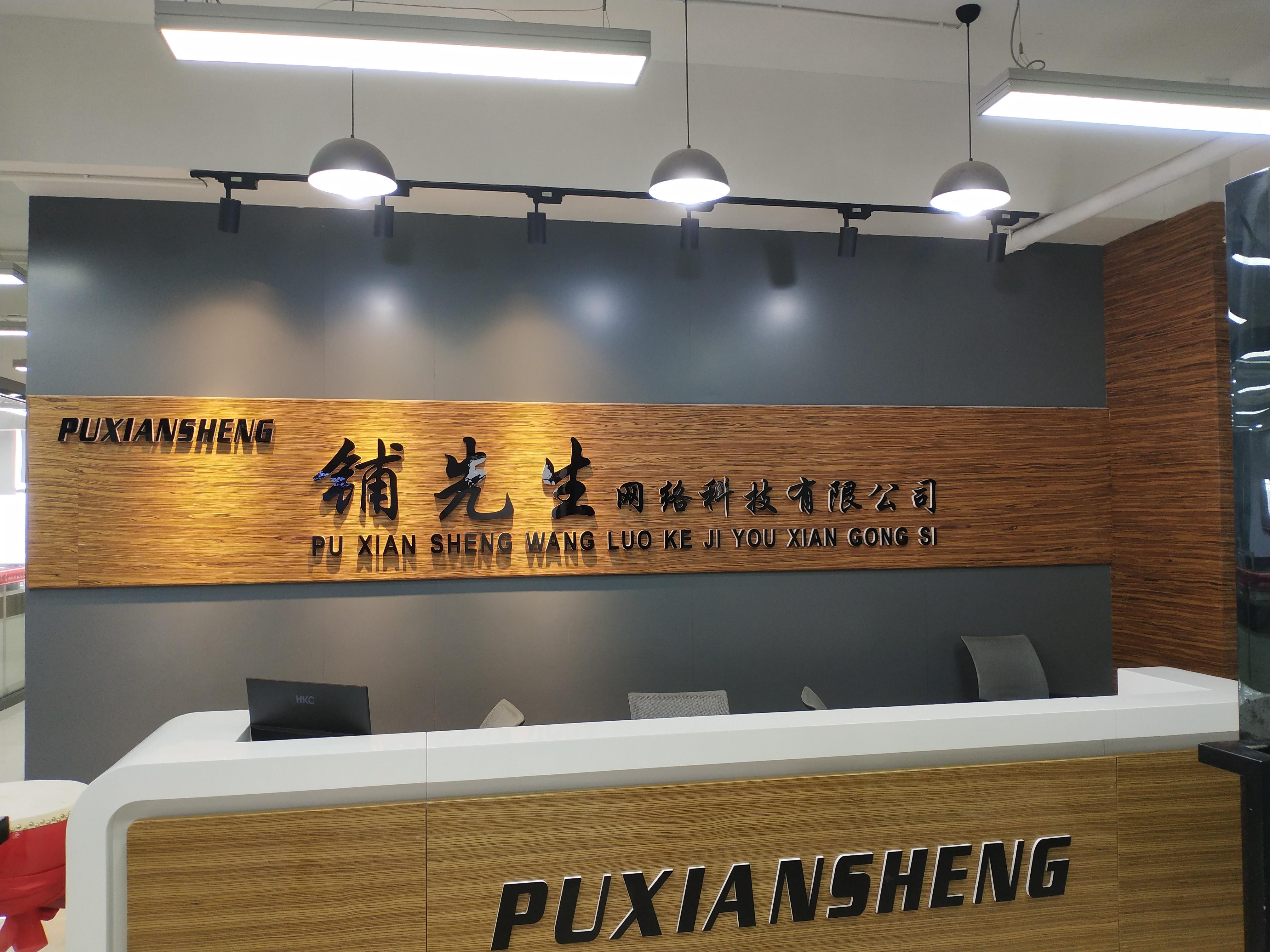 转店网友:东莞转让商铺哪个平台靠谱?