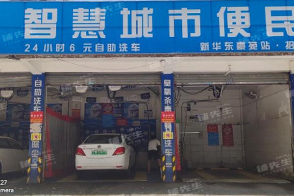 广州洗车店转让信息,两条洗车店转让信息