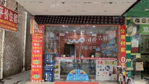 案例分享:中山市横栏镇40㎡手机店18天成功转让