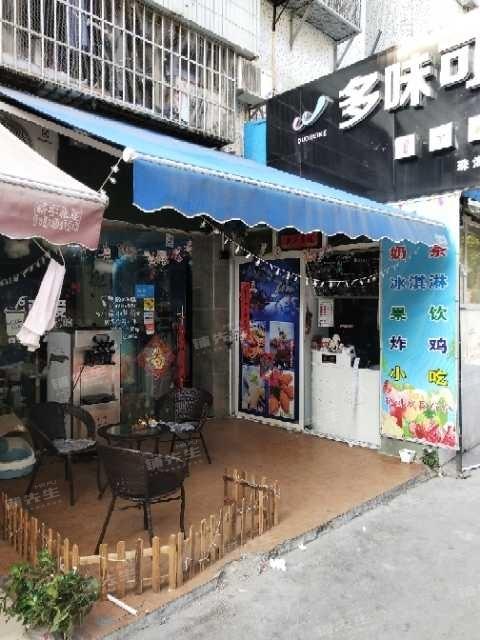 案例分享:珠海市香洲区60㎡奶茶店24天成功转让