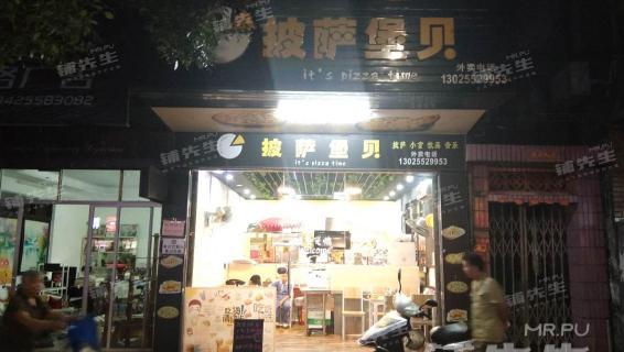 案例分享:中山市阜沙镇20㎡披萨店25天成功转让