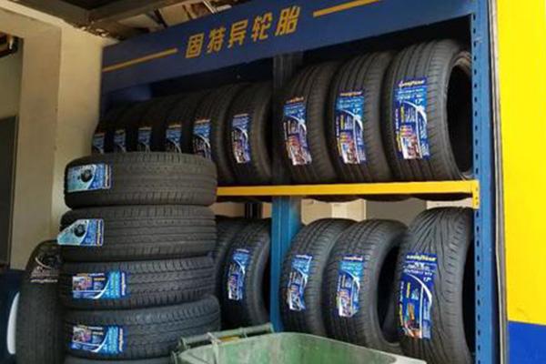 轮胎店的选址地段,轮胎店的两个选址地段