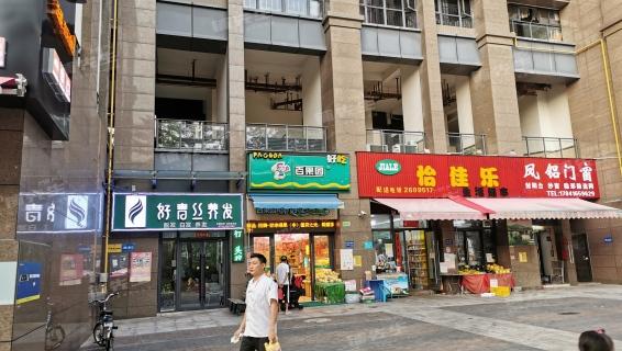 店铺转让案例分享:珠海市香洲区47㎡面包店成功转让